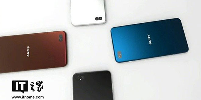 Sony Xperia A Edge tra sogno e realtà: il borderless Sony viene immaginato così