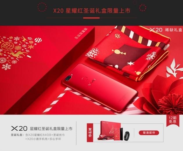 Vivo X20 Christmas Edition: nuova versione per celebrare il Natale