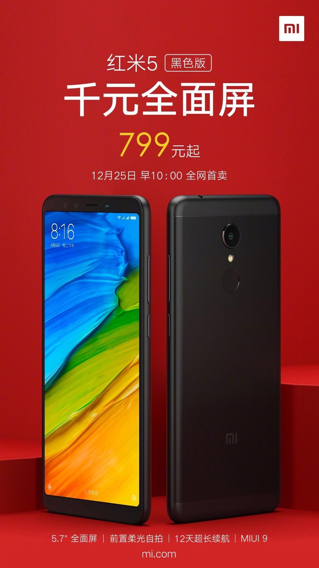 Xiaomi Redmi 5 nero disponibile dal 25 dicembre