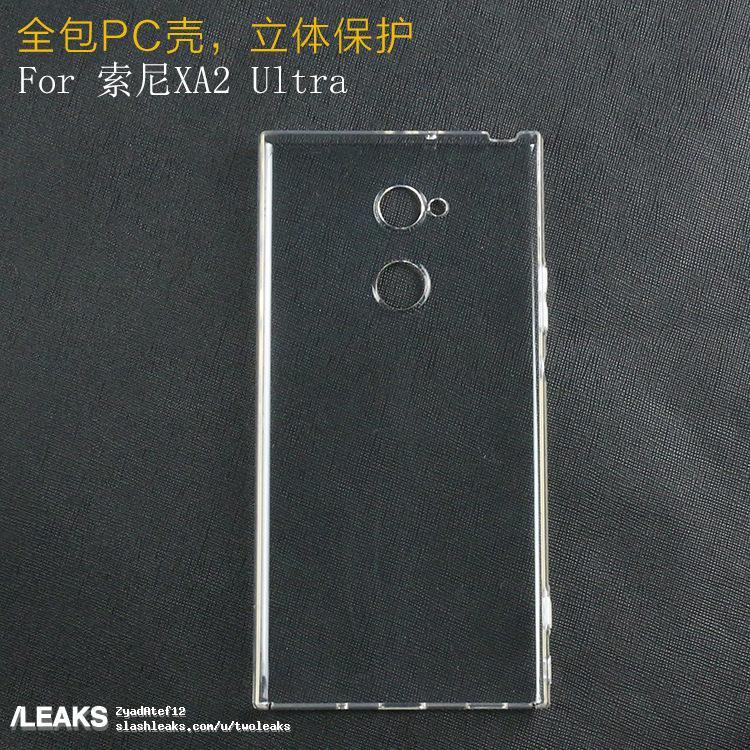 Sony Xperia XA2 Ultra svelato dalle cover protettive