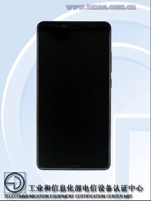 Sharp FS8015: 6GB di RAM e stile iPhone X