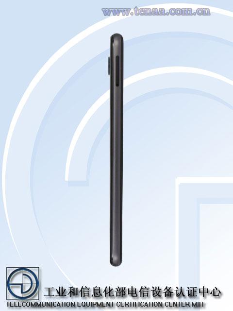 Il nuovo Sharp FS8018 visita ufficialmente TENAA