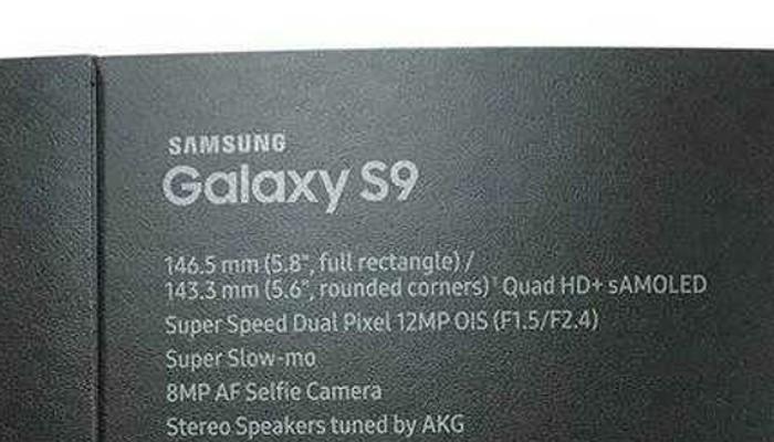 Caratteristiche Galaxy S9: finalmente speaker stereo e 3D emoji
