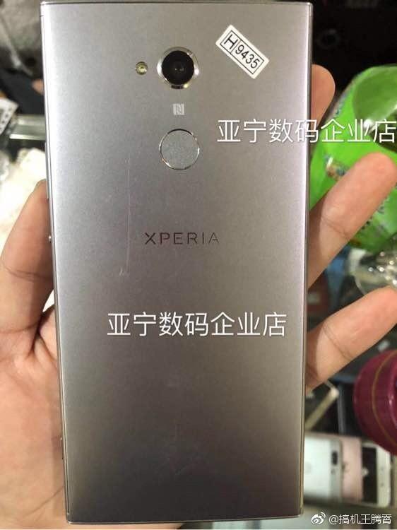 Prime foto reali di Sony Xperia XA2 Ultra