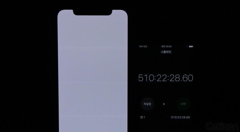 Lo schermo OLED di iPhone X sembra non soffrire di Burn-in