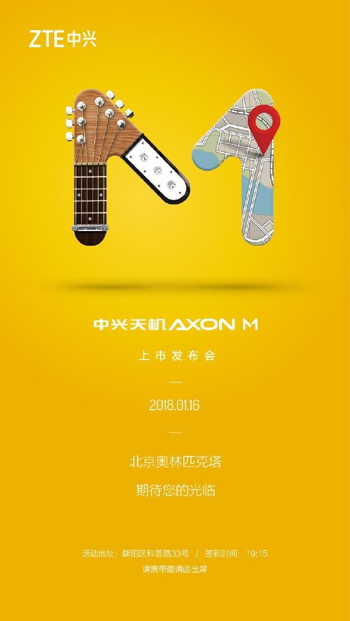 ZTE Axon M: lo smartphone pieghevole vedrà la luce il 16 gennaio