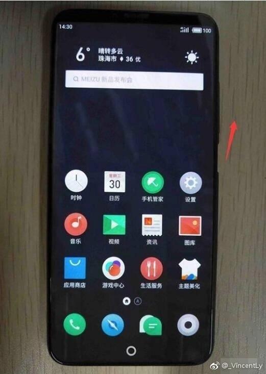 Meizu 15 Plus nuovamente online ma con schermo in 16:9