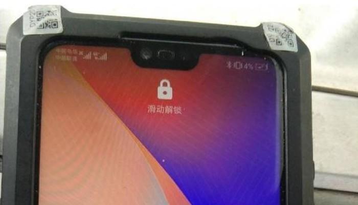 Huawei P20 Lite si veste di blu in questa nuova foto