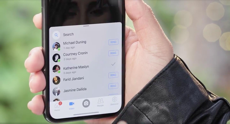 Facebook Messenger consente l'invito nelle videochat in corso