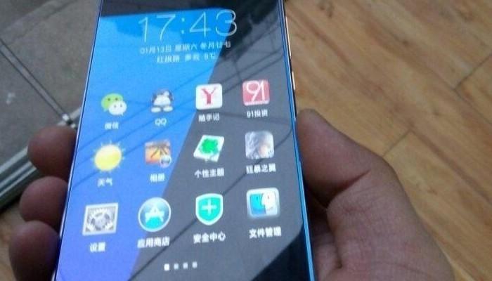 Xiaomi Mi 7 non ha cornici in queste immagini dal vivo, sarà lui?