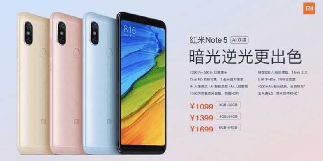 Xiaomi Redmi Note 5 AI in Cina: le differenze con Redmi Note 5 Pro