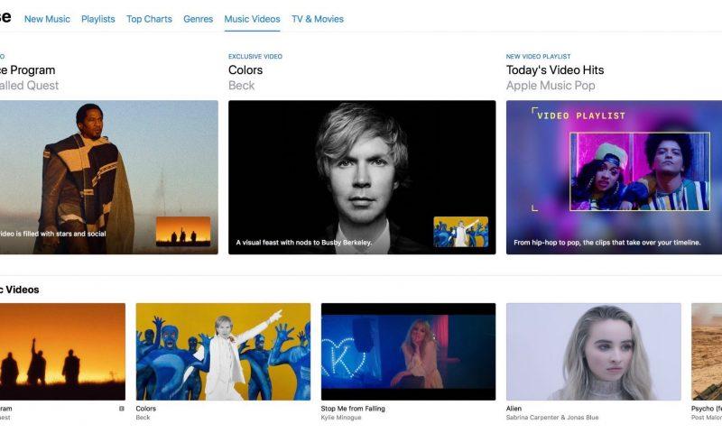 """iTunes si aggiorna e porta la sezione """"Videoclip"""" su Desktop"""