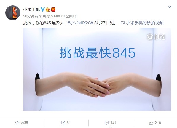 video Xiaomi Mi MIX 2S