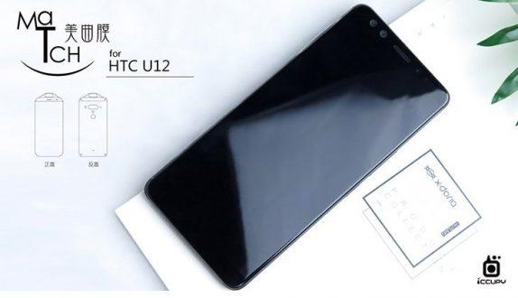 HTC U12 si fa fotografare dal vivo