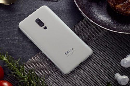 Meizu 15 è ufficiale, i dispositivi senza segreti