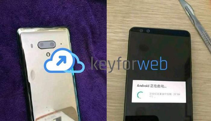 HTC U12+ Troll o Fail? Nell'immagine pubblicitaria componenti di iPhone 6