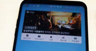 LG, ecco il nuovo medio gamma con schermo in 18:9 ed angoli curvi