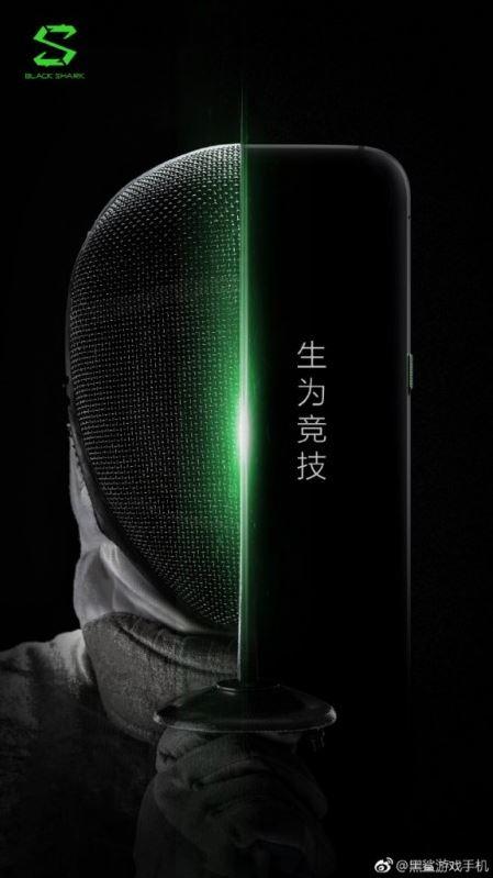 teaser Xiaomi Black Shark