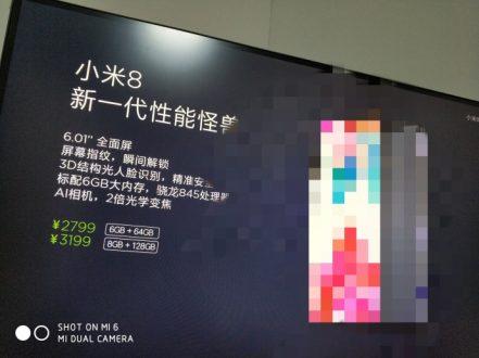 Xiaomi Mi 8: ufficiose le specifiche ed il prezzo del dispositivo