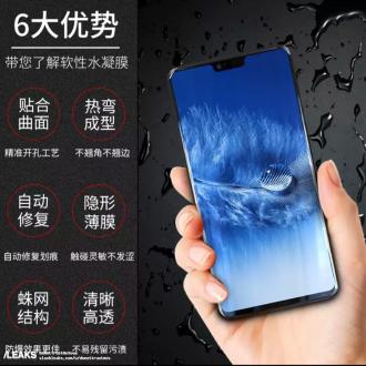 OnePlus 6 rappresentato in nuove immagini