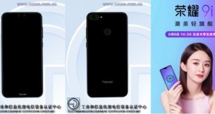 Honor 9i: prime immagini e specifiche tecniche