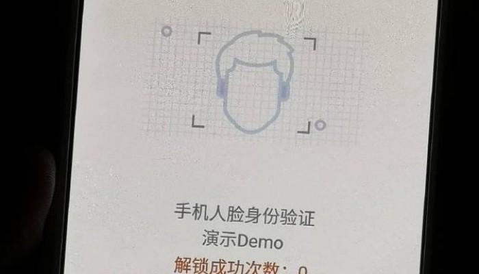 Oppo sta testando il riconoscimento facciale di iPhone X