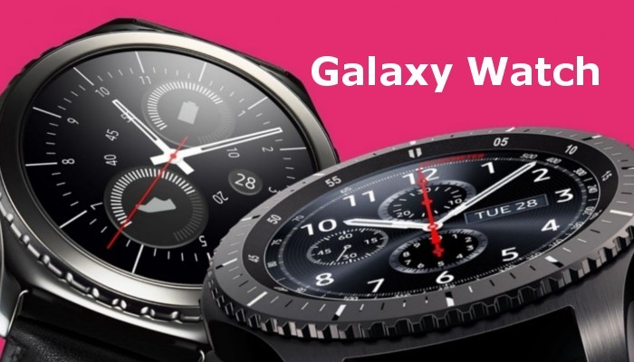 Samsung Galaxy Watch è il famoso Gear S4?