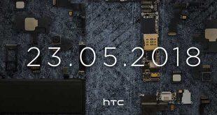 HTC U12+: ecco le immagini reali del dispositivo in alta risoluzione