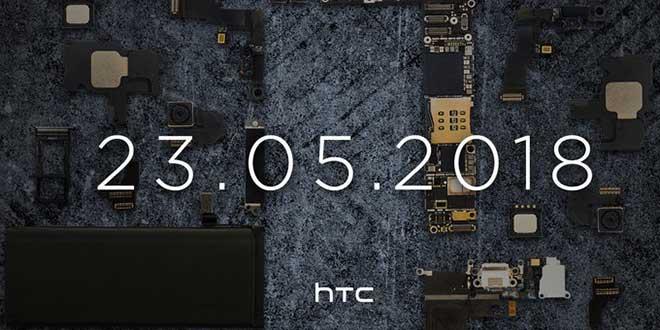 HTC U12 Plus è vicinissimo: presentazione il 23 maggio