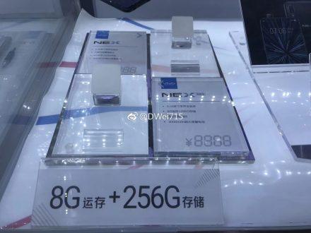 """Vivo Apex """"Nex"""", fino ad 8GB di RAM e batteria da 4000 mAh"""