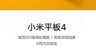 Xiaomi Mi Pad 4: caratteristiche tecniche confermate