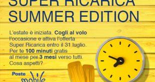 """PosteMobile lancia la """"PM Super Ricarica Summer Edition"""", di che si tratta?"""