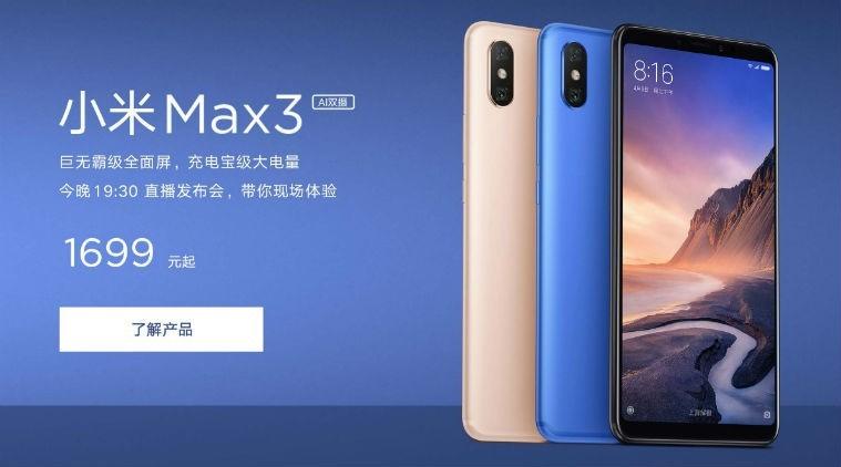 Xiaomi Mi Max 3 ufficiale: ecco tutte le specifiche tecniche