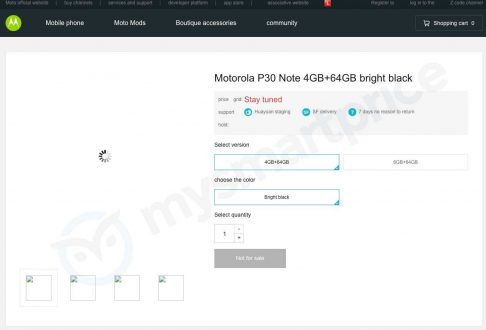 Moto P30, P30 Play, P30 Note: avvistata la nuova serie P30 sul sito cinese Motorola