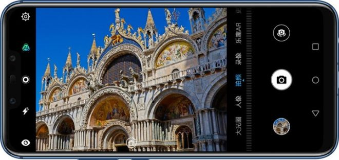 Trapelate nuove foto del Huawei Mate 20 Lite con alcune caratteristiche