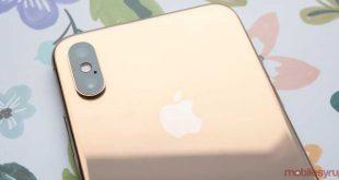 Rivelati i costi di produzione dell'ultimo Iphone XS Max