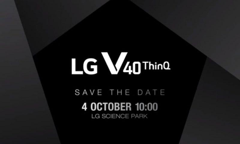 LG V40 ThinQ sarà presentato il 4 ottobre con una tripla fotocamera