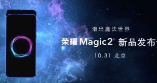Honor Magic 2, arriva il benchmark: Kirin 980 e 8 GB di RAM