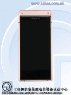 Samsung pubblica una pagina di supporto per il suo prossimo smartphone