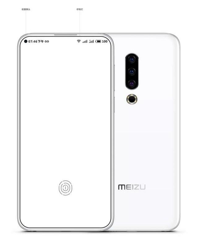 Meizu-16s-leaked