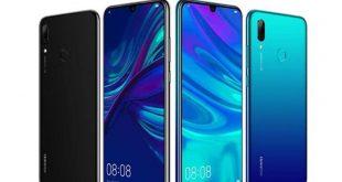 Huawei P Smart (2019), ufficiale con specifiche e prezzo