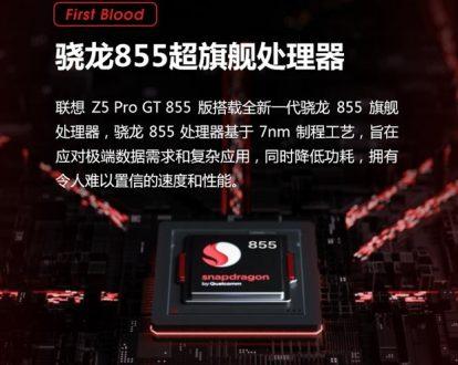Il primo telefono al mondo con Snapdragon 855 e RAM da 12 GB è qui