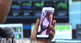 Samsung Galaxy S10 arriva in versione 5G nel 2019, le prime conferme ufficiali