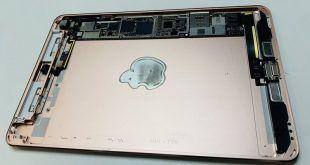 iPad Mini 5, trapela un prototipo