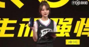 Il nuovo smartphone IQOO è ufficialmente un mostro di potenza