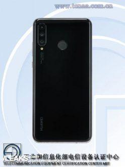 Voglia di dare uno sguardo a Huawei P30 Lite? Facciamolo insieme