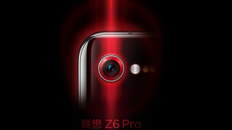 Lenovo: in arrivo una nuova gamma di smartphone, primi dettagli