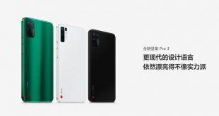 Smartisan Nut Pro 3 è ufficiale: ecco tutti i dettagli sul nuovo smartphone