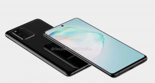 Samsung già al lavoro su Android 11 per Galaxy S10+