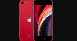 Iliad: disponibile Apple iPhone SE 2020 in preordine a rate per i clienti